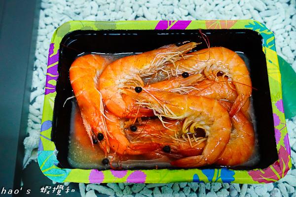 20141213檸香甘梅羅望果醬1.jpg