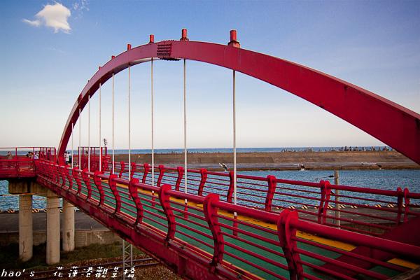 20141011花蓮港觀景橋35.jpg