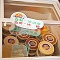20141011 三立冰淇淋4.jpg
