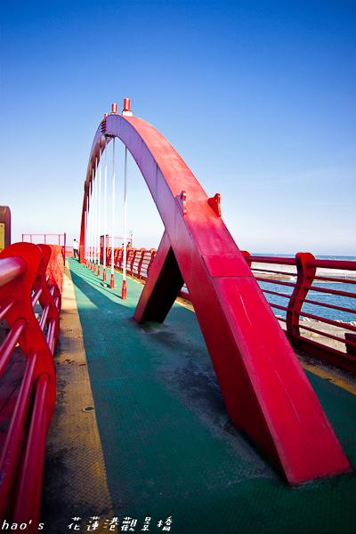 20141011花蓮港觀景橋4.jpg