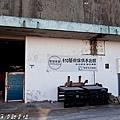 20141011花蓮港觀景橋25.jpg
