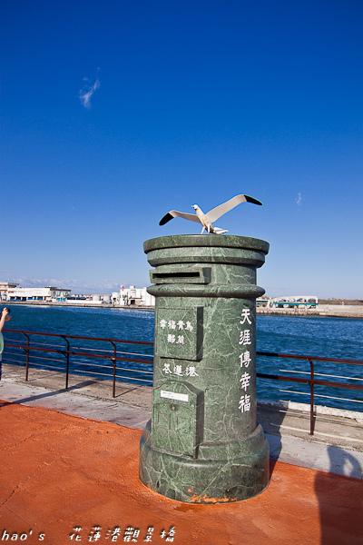 20141011花蓮港觀景橋26.jpg