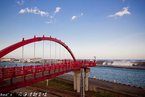20141011花蓮港觀景橋34.jpg