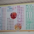 20141012明心紅茶11.jpg