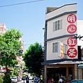 20141012明心紅茶13.jpg