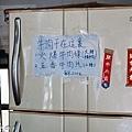 20141012廣來肉乾3.jpg