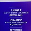 20141228大食代‧北無雙8.jpg