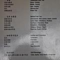 20141012太魯閣晶英 交誼廳午茶1.jpg
