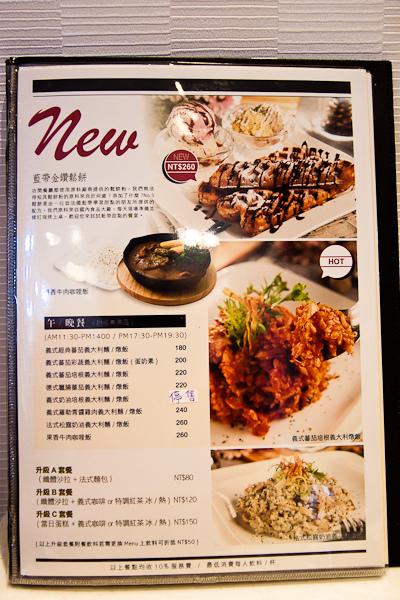 20150110no.5 cafe53.jpg