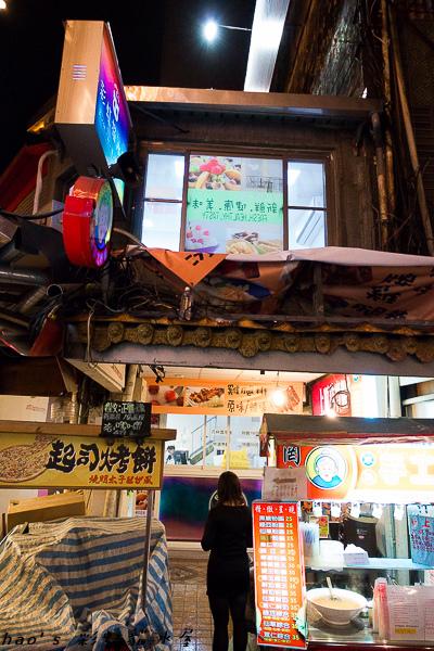 20150114彩虹貓冰屋5.jpg