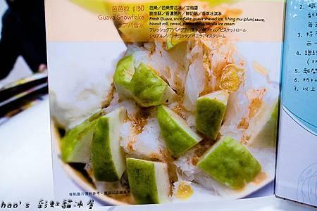 20150114彩虹貓冰屋35.jpg