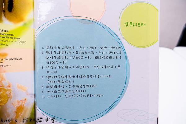 20150114彩虹貓冰屋36.jpg