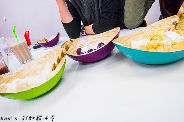20150114彩虹貓冰屋105.jpg