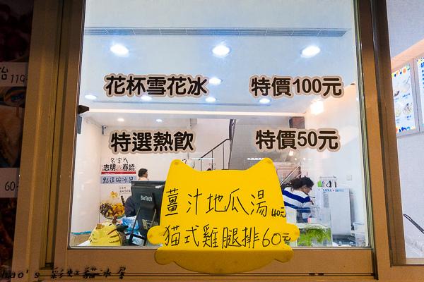 20150114彩虹貓冰屋128.jpg