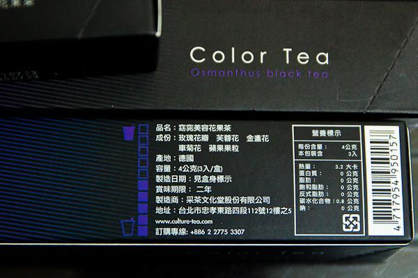 20150110colortea 外盒9.jpg