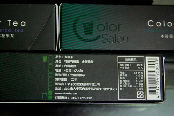 20150110colortea 外盒14.jpg