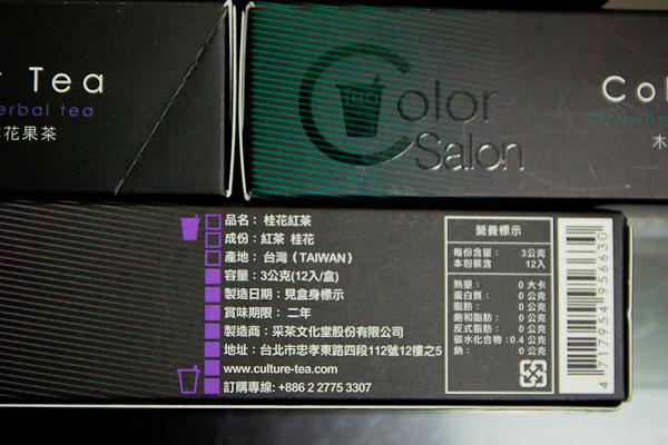20150110colortea 外盒16.jpg
