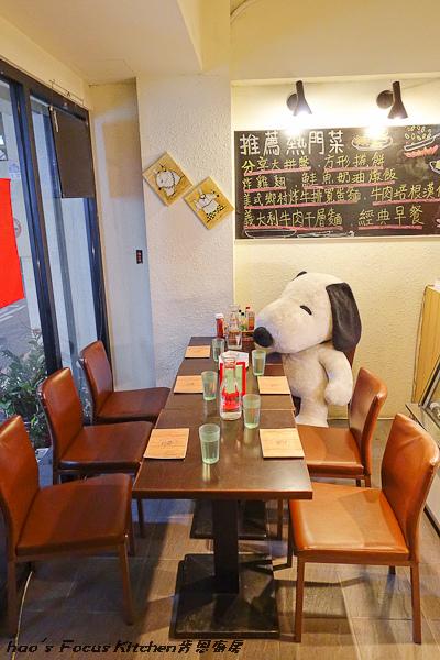 20150212肯恩廚房2.jpg