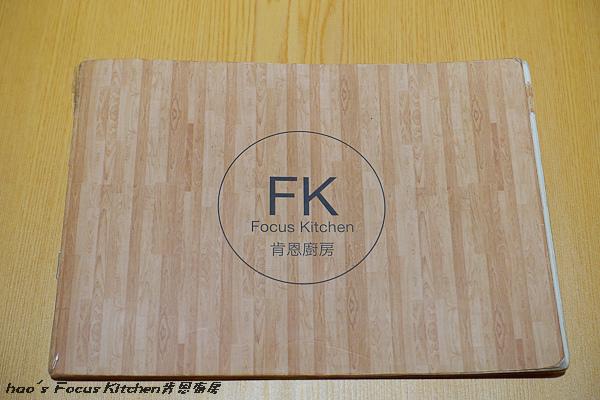 20150212肯恩廚房47.jpg