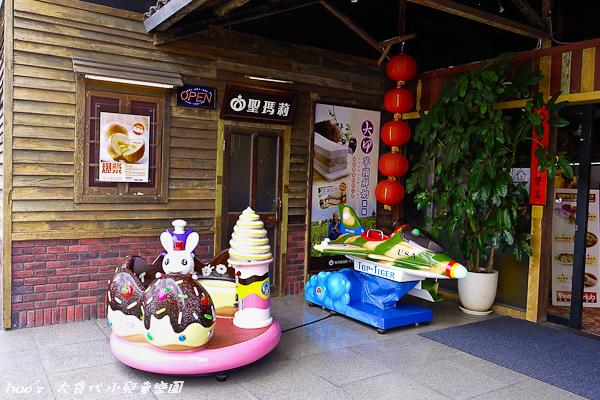 20150214小兒童樂園6.jpg