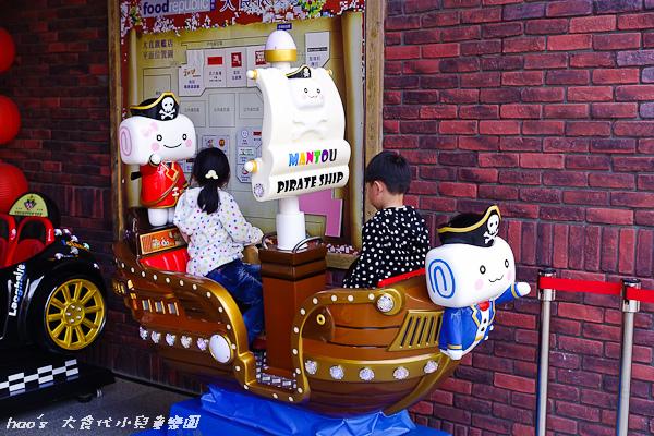 20150214小兒童樂園7.jpg