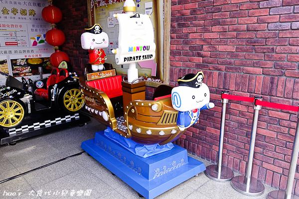 20150214小兒童樂園11.jpg