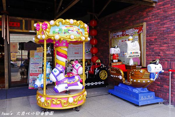 20150214小兒童樂園13.jpg