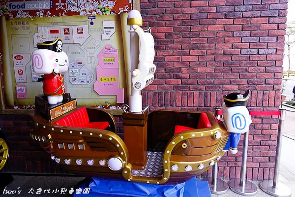 20150214小兒童樂園21.jpg