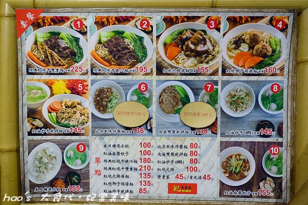 20150214妃常美味4.jpg
