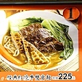 20150214妃常美味15.jpg
