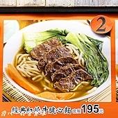 20150214妃常美味16.jpg
