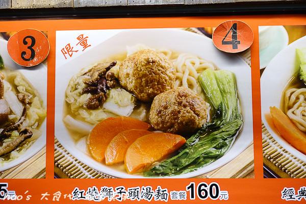 20150214妃常美味18.jpg