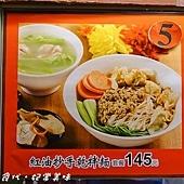 20150214妃常美味19.jpg