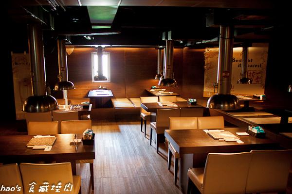 20150222食藏燒肉6.jpg