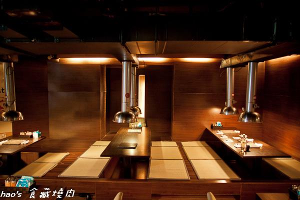 20150222食藏燒肉10.jpg