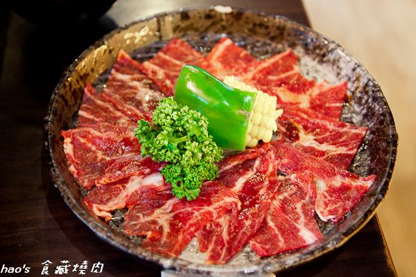 20150222食藏燒肉57.jpg