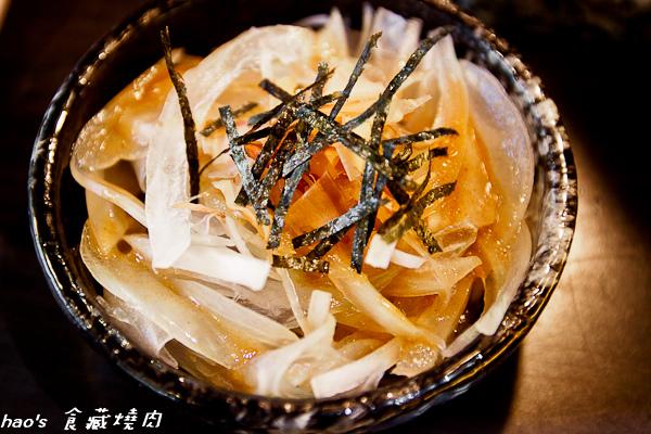 20150222食藏燒肉68.jpg