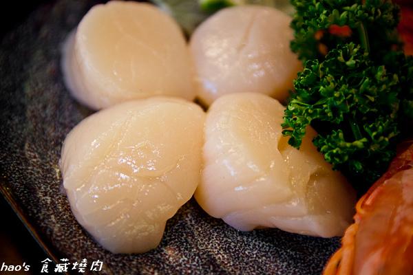 20150222食藏燒肉90.jpg