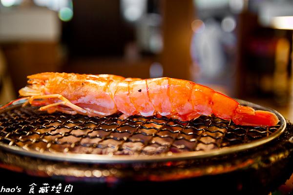20150222食藏燒肉97.jpg