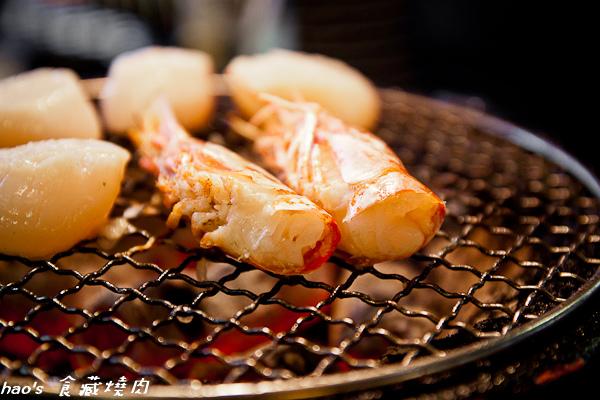 20150222食藏燒肉101.jpg
