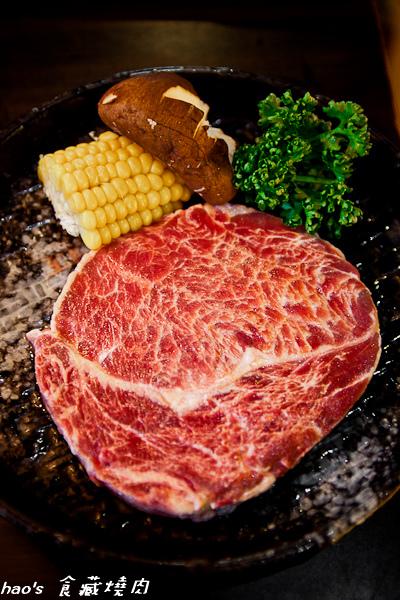 20150222食藏燒肉110.jpg