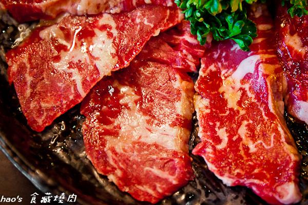 20150222食藏燒肉141.jpg