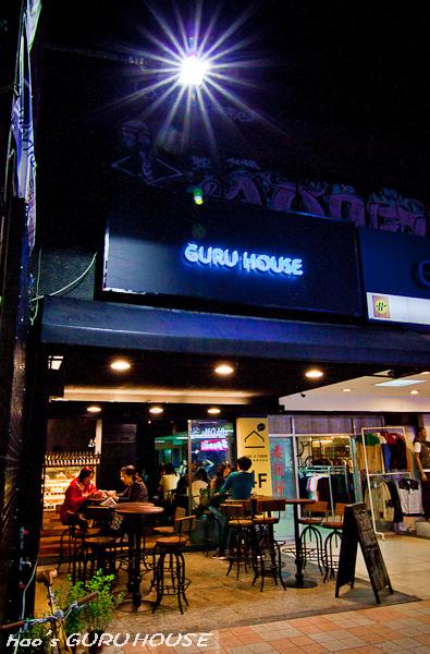 20150425guru house28.jpg