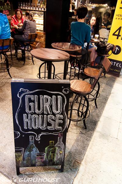 20150425guru house31.jpg