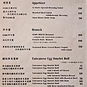 20150425guru house 菜單5.jpg