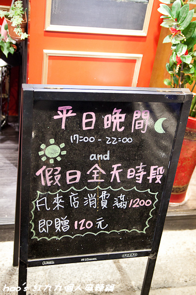 20150508紅九九9.jpg