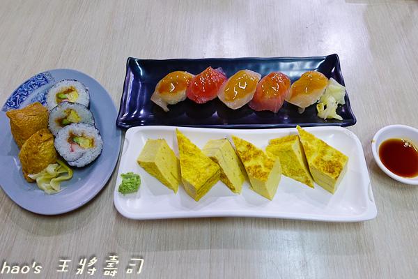 20150410王將壽司7