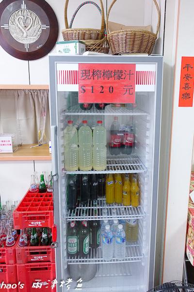 20150412兩津烤魚2.jpg