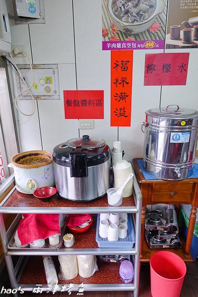 20150412兩津烤魚3.jpg