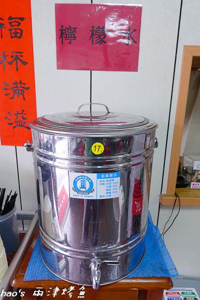 20150412兩津烤魚5.jpg